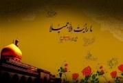 جهاد فرهنگی حضرت زینب علیها السلام