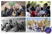 محرومیت زدایی اسلامی