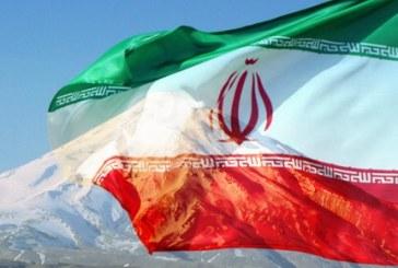 برنامه ایران اسلامی برای دنیا چیست؟