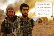 سربازی امام زمان آرزوی مجاهدان