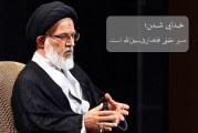 مسیر حقیقی مجاهدان فی سبیل الله