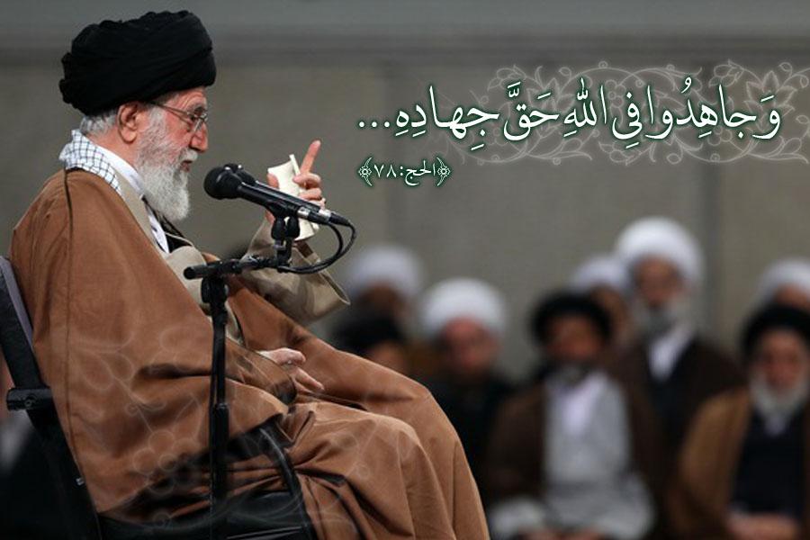 جهاد در برابر نقشه ی استکبار