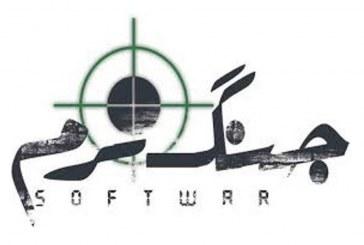 تلاش جهادگونه برای رسیدن به جامعه جهادگر