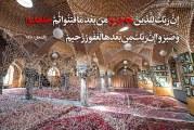 جهاد، از راههای پذیرفته شدن توبه