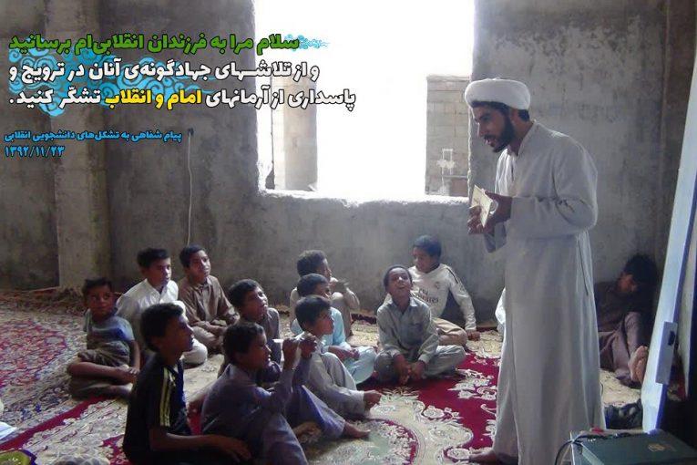 وظیفه مبلغان جهادی پاسداری از آرمانهای امام و انقلاب